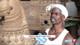 Perambalur India  city photos : Terracotta sculpture making art rejuvenates at Perambalur | Tamil Nadu | News7 Tamil |