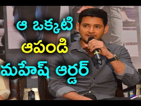 Mahesh Orders to Stop that for Spyder