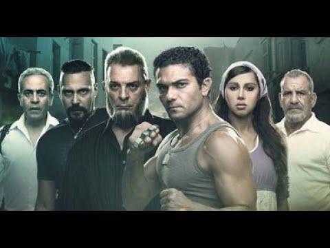 New egyptian movie Asser Yassin فيلم مصري ممنوع  حصري 2020