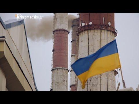 Жители Счастья об украинской власти
