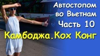 VcNOHsU_BU0