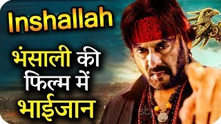 Video Inshallah | 101 Interesting Facts | Salman Khan | Sanjay Leela Bhansali |Deepika Padukone MP3, 3GP, MP4, WEBM, AVI, FLV Agustus 2018