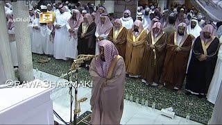 صلاة التراويح كاملة من الحرم المكي ليلة الخميس 26 رمضان 1435 للشيخ عبدالله الجهني وماهر المعيقلي
