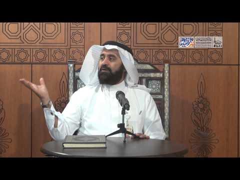 Abu sufyan kept a muslim