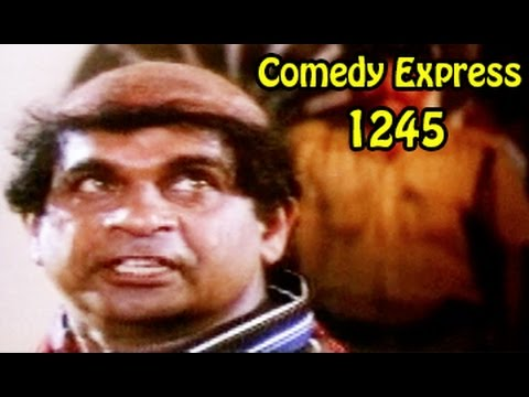 Comedy Express 1245 || Back to Back || Telugu Comedy Scenes