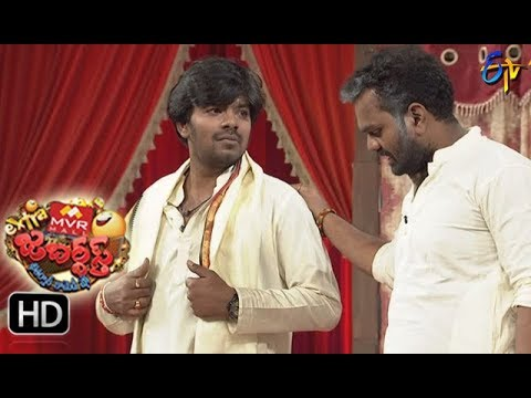 Sudigaali Sudheer Performance | Extra Jabardasth | 24th November 2017
