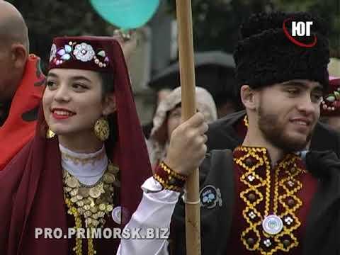 Фестиваль національного єднання