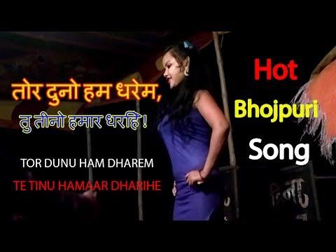 Video तोर दुनो हम धरेम, तु तीनो हमार धरिहे-Dance-hot dance-bhojpuri hot-Bihar Dance-bhojpuri orchestra-jag download in MP3, 3GP, MP4, WEBM, AVI, FLV January 2017