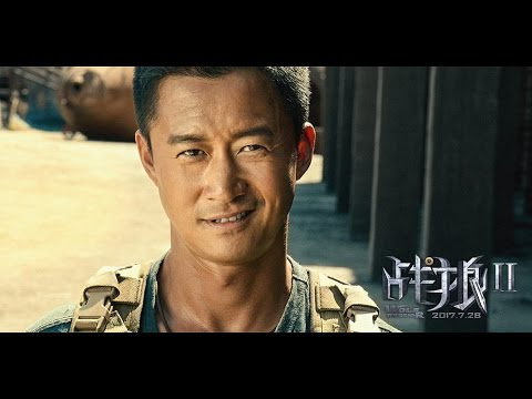 Wolf Warriors 2 (Trailer)