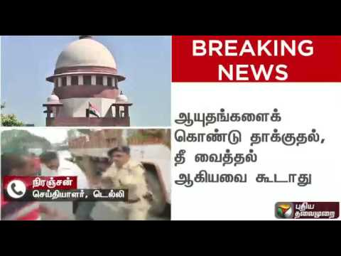 Both-the-states-should-uphold-peace-with-regard-to-cauvery-issue-says-supreme-court