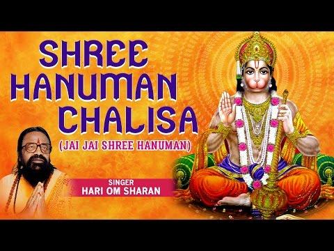 Video Shree Hanuman Chalisa Hanuman Bhajans By Hariom Sharan I Full Audio Songs Juke Box download in MP3, 3GP, MP4, WEBM, AVI, FLV January 2017