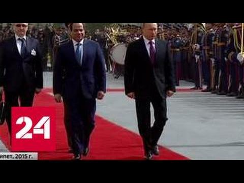 Запад трясет от геополитических успехов России - DomaVideo.Ru