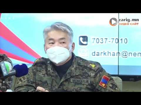 Ж.Энхбаяр: Дархан-Уул аймагт коронавирусийн 8 тохиолдол батлагдлаа