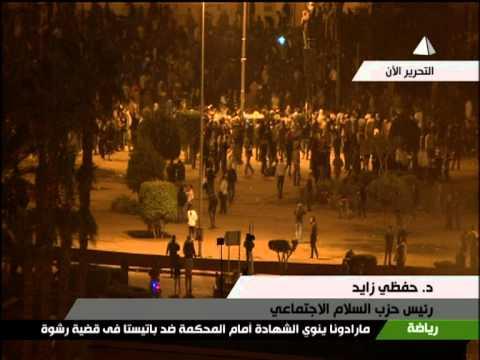 بالفيديو.. المتظاهرون يستعيدون ميدان التحرير ويجبرون الأمن على الانسحاب
