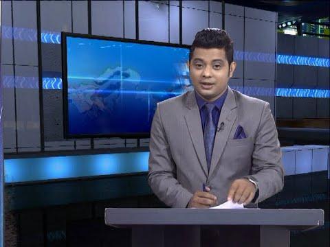 06 PM News || সন্ধ্যা ৬টার সংবাদ || 28 November 2020 || ETV News