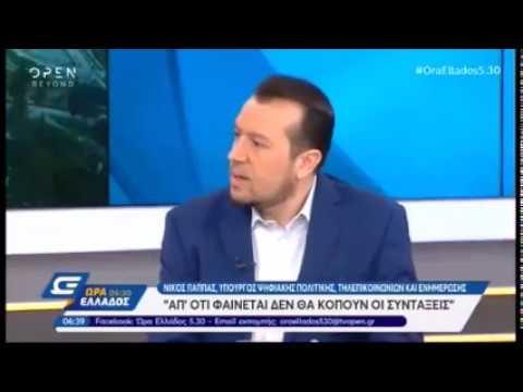 Ν. Παππάς: Ο ΣΥΡΙΖΑ θα είναι πρώτο κόμμα