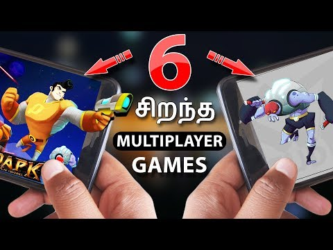 சிறந்த 6 Multiplayer Games | Top 6 Multiplayer Games for Android