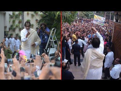 Amitabh Bachchan Dances On Badumba With Fans Outsi