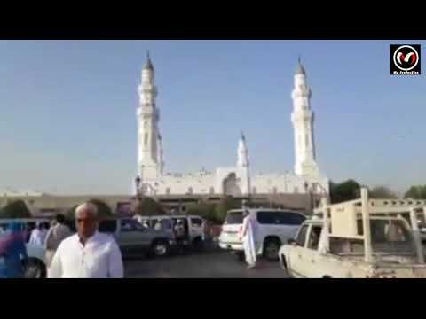 Video islam ki sab se pehli masjid ! masjid e Quba download in MP3, 3GP, MP4, WEBM, AVI, FLV January 2017
