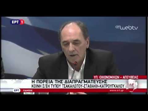 Ασφαλιστικό – φορολογικό – ερωτήσεις δημοσιογράφων