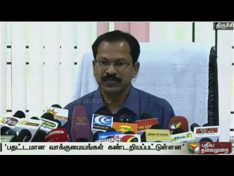 Nominations-and-complaints-received-by-the-election-officer-in-Trichy
