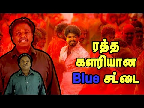 Blue Sattai Maran Got Slapped By Vijay And Ajith Fan Publicly | Hot News | Mersal Review