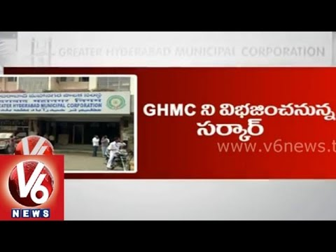 Telangana govrnment plans to divide GHMC into divisions
