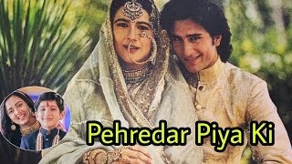 Amrita Singh and Saif Ali Khan got trolled by name of Pehredaar Piya Ki ! OmG!