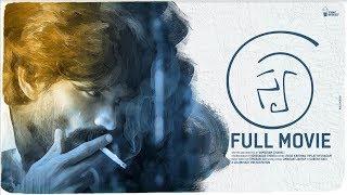 Sva   Telugu Independent Film   Mohan Bhagath   Vamsiram Chavali   Chaibisket