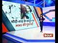 Viral video: MNS workers assault man for criticising Raj Thackerays cartoon mocking Modi - Video