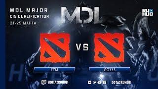FTM vs mega-lada, MDL CIS, game 3 [Mila]