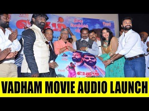 Vadham Movie Audio Launch | S.V Ch ..