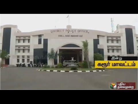 Gummidipoondi-Muthal-Kumari-Varai-Promo--Karur-district-04-04-2016-Puthiyathalaimurai-TV