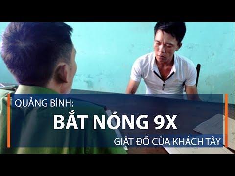 Quảng Bình: Bắt nóng 9x giật đồ của khách Tây | VTC1 - Thời lượng: 61 giây.