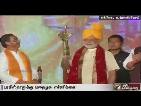 Terrorism-is-against-humanity-says-PM-Modi