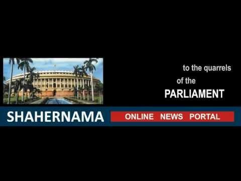 Shahernama.com