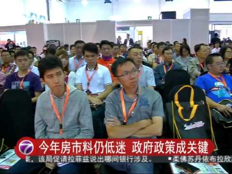 ntv7华语新闻 NTV7 Press on Swhengtee EXPO 2016 Swhengtee Property Forecast Talk