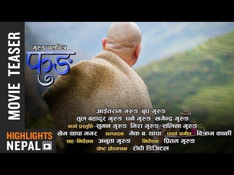 (New Gurung Movie Promo 2018/2075 - FUNG | Suman Gurung, Mira Gurung & Salina Gurung - Duration: 3 minutes, 11 seconds.)