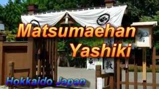 Matsumae Japan  city photos : Japan Travel: Matsumae Castle Matsumaehan Yashiki History museum Hokkaido57