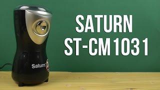 Download Lagu Распаковка SATURN ST-CM1031 Mp3