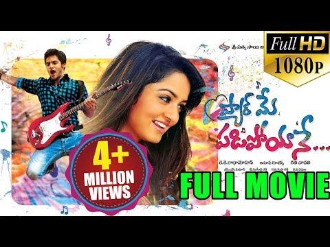 Download Pyar Mein Padipoyane Latest Telugu Full Movie    Aadhi, Shanvi     2016 Telugu Movies HD Video