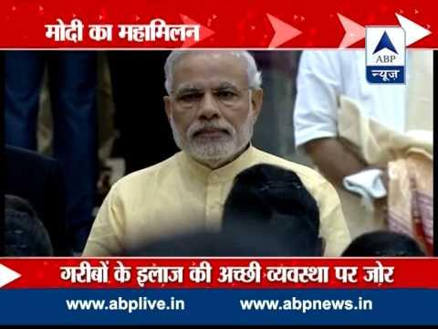 ABP News special l PM Modi s super Saturday l Meets bigwigs 25 October 2014 11 PM