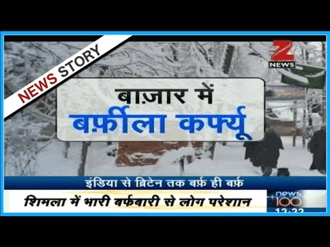 Snowfall in Shimla muddles electricity and water, Temperature in Kashmir's Dras dips to -24°C