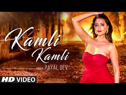 Kamli Kamli Video Song | Payal  Dev |  Raaj  Aashoo | Latest Song 2018