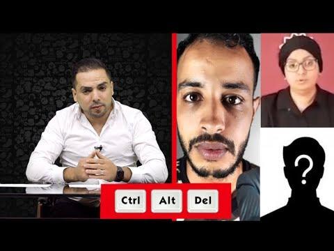 سكيزوفرين يرد على ... المهاجرة المغربية - Mc talib - مفاجآة في آخر الفيديو