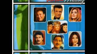 Saeed Mohammadi - Aroosi (Dance Beat 6 Aroosi) |سعید محمدی - عروسی