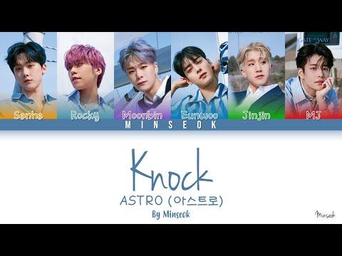 Astro (아스트로) - Knock(널 찾아가) (Color Coded/Han/Rom/Eng Lyrics)