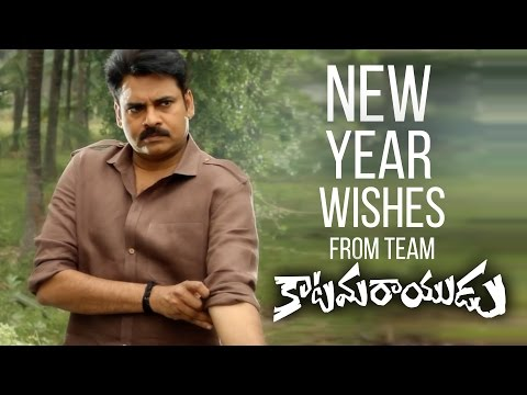 New Year Wishes From Katamarayudu Team