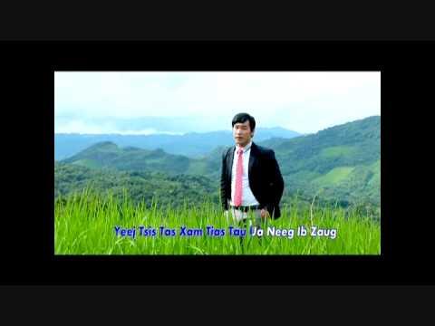 Ntxhuav Thoj 2014 (видео)