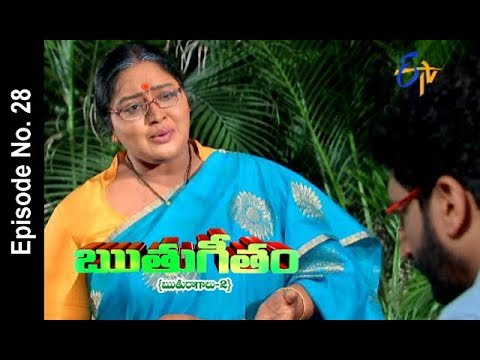Ruthugeetham (Ruthuragalu-2) | 3rd November 2017 | Full Episode No 28